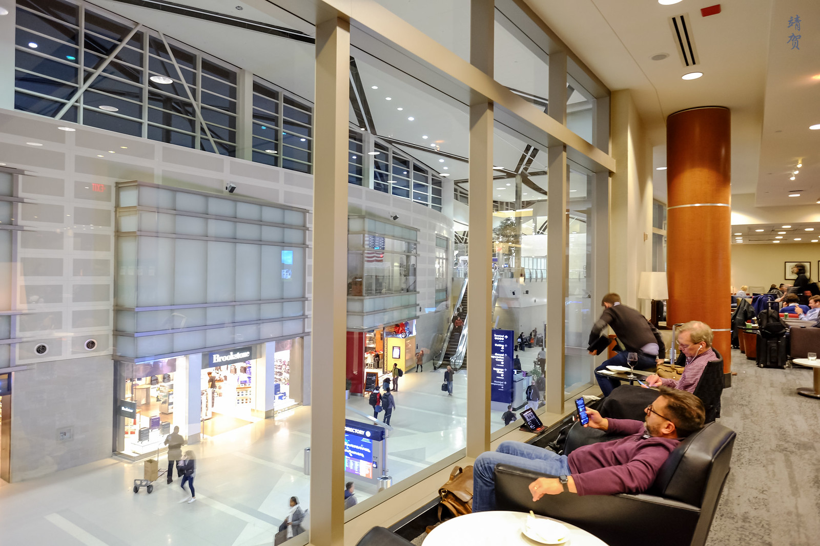 Terminal view from the lounge