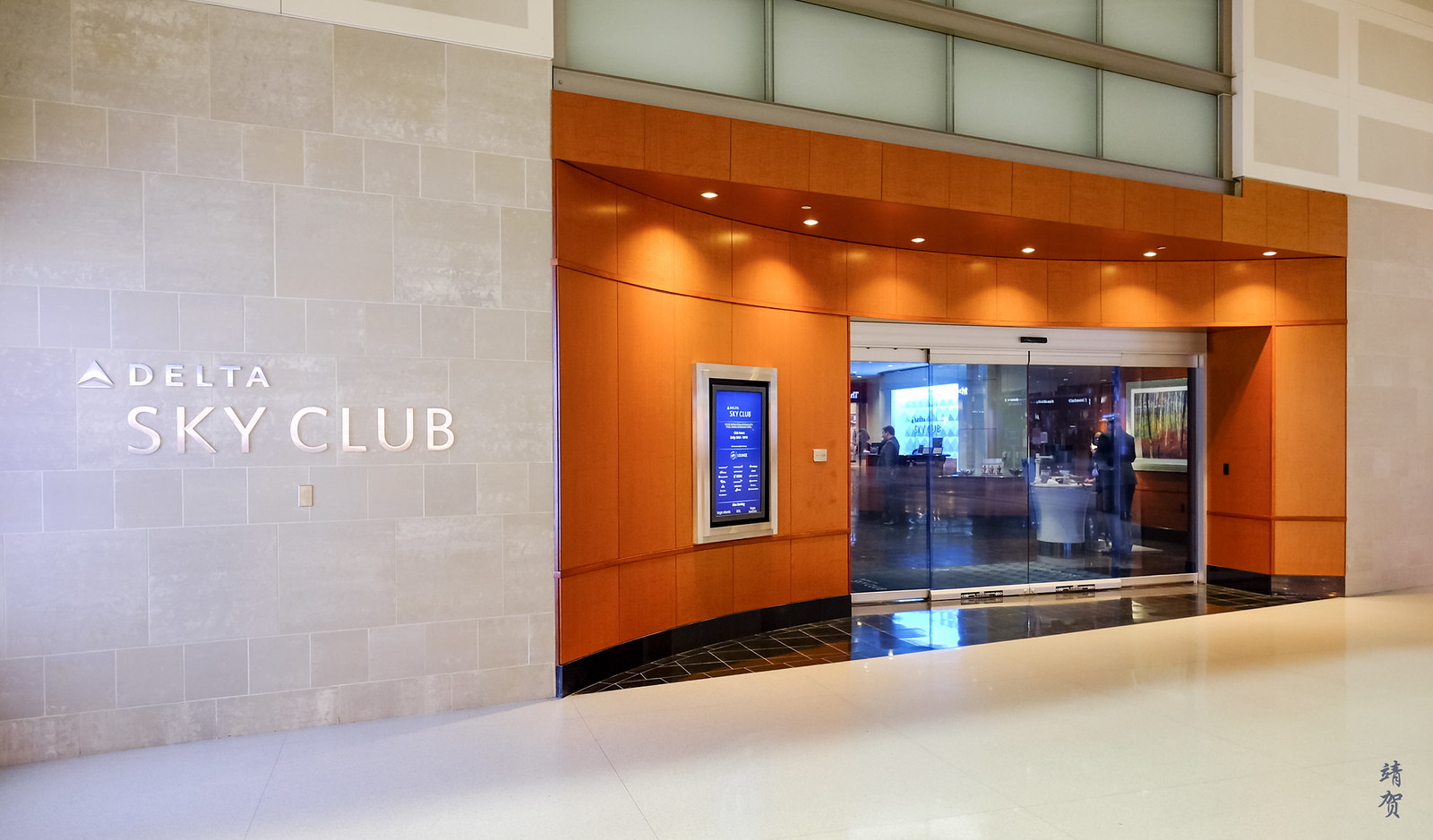 Delta Sky Club main entrance