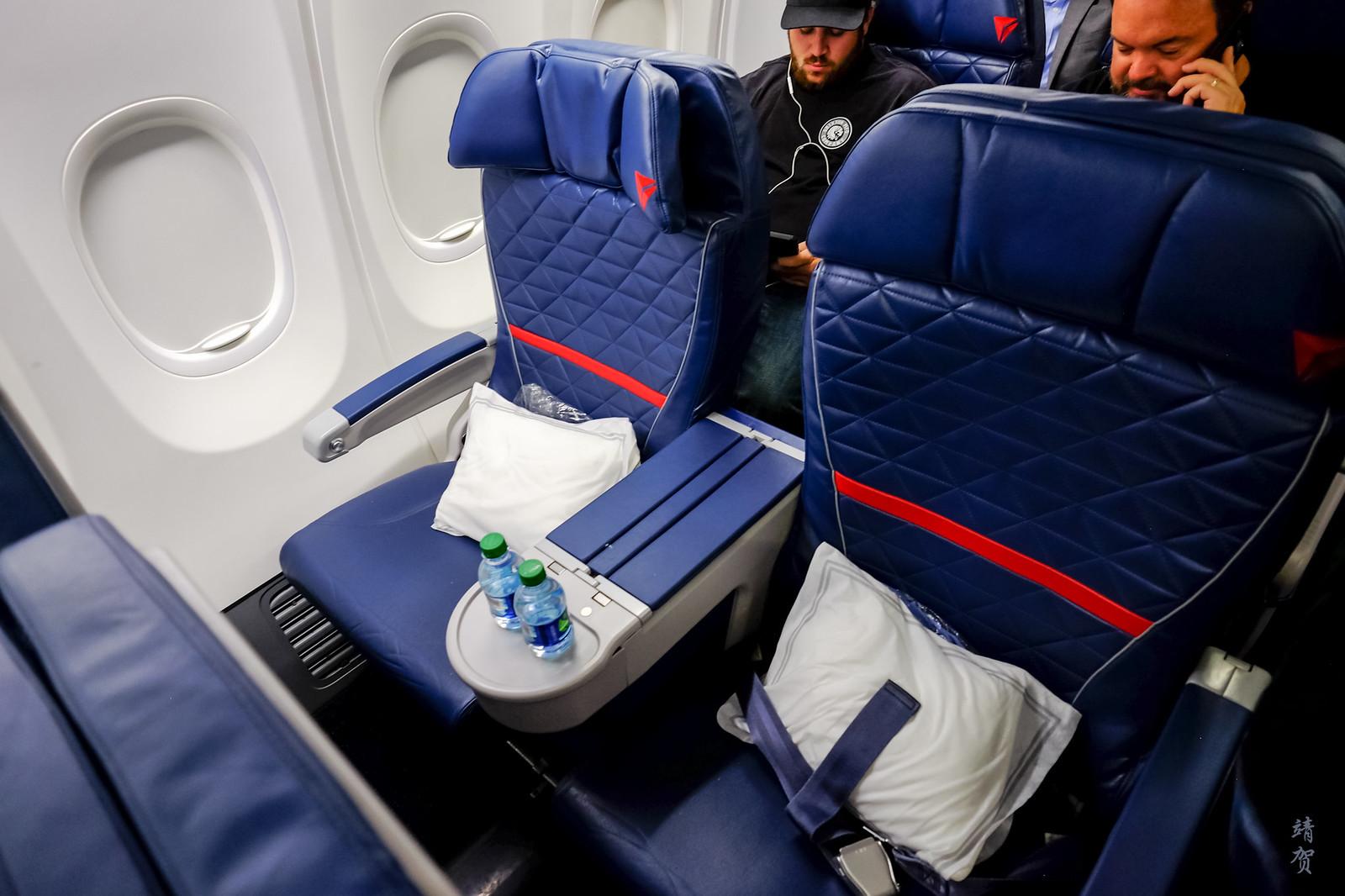 Domestic First class cabin