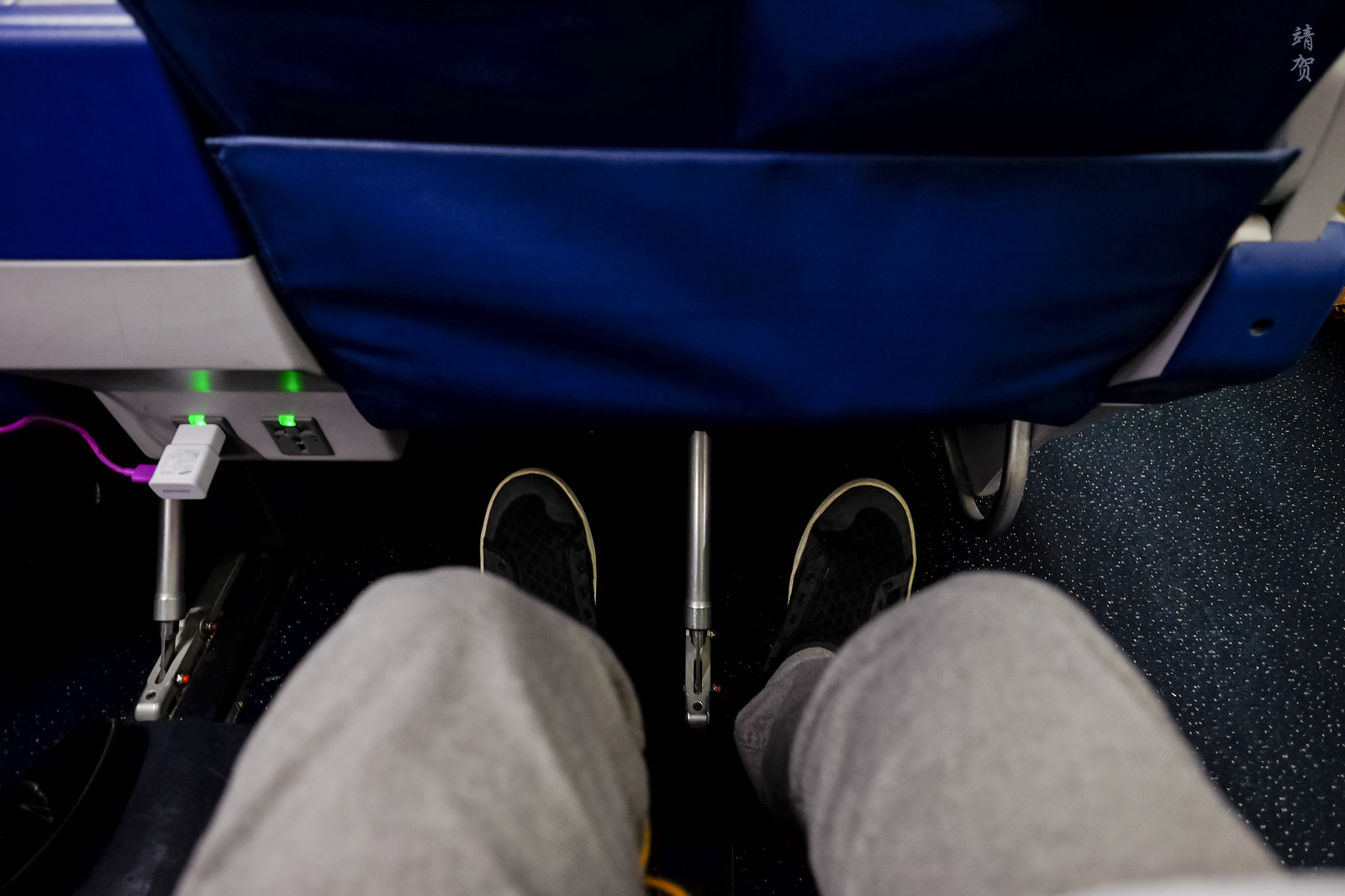Domestic first class legroom on the 737-900