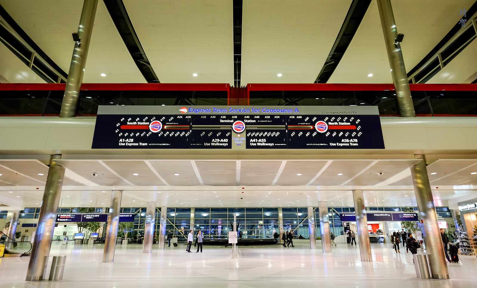 Concourse A transit information