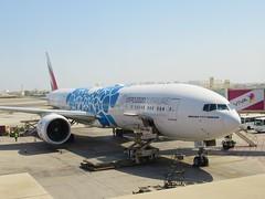Emirates B777-31H(ER), A6-EPD, as EK 838 BAH-DXB