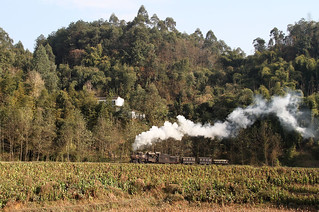 Freight operations at Caiziba