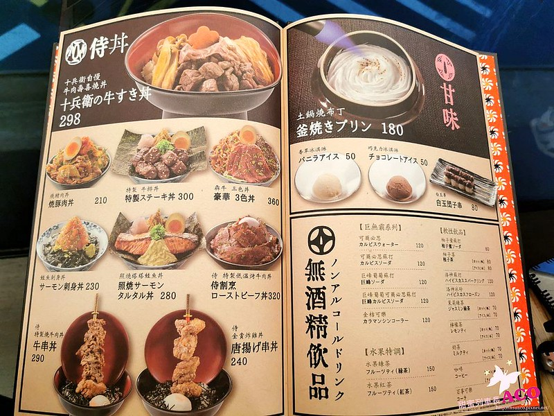 肉和膳35