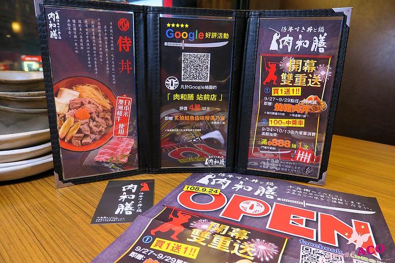 台北車站美食42