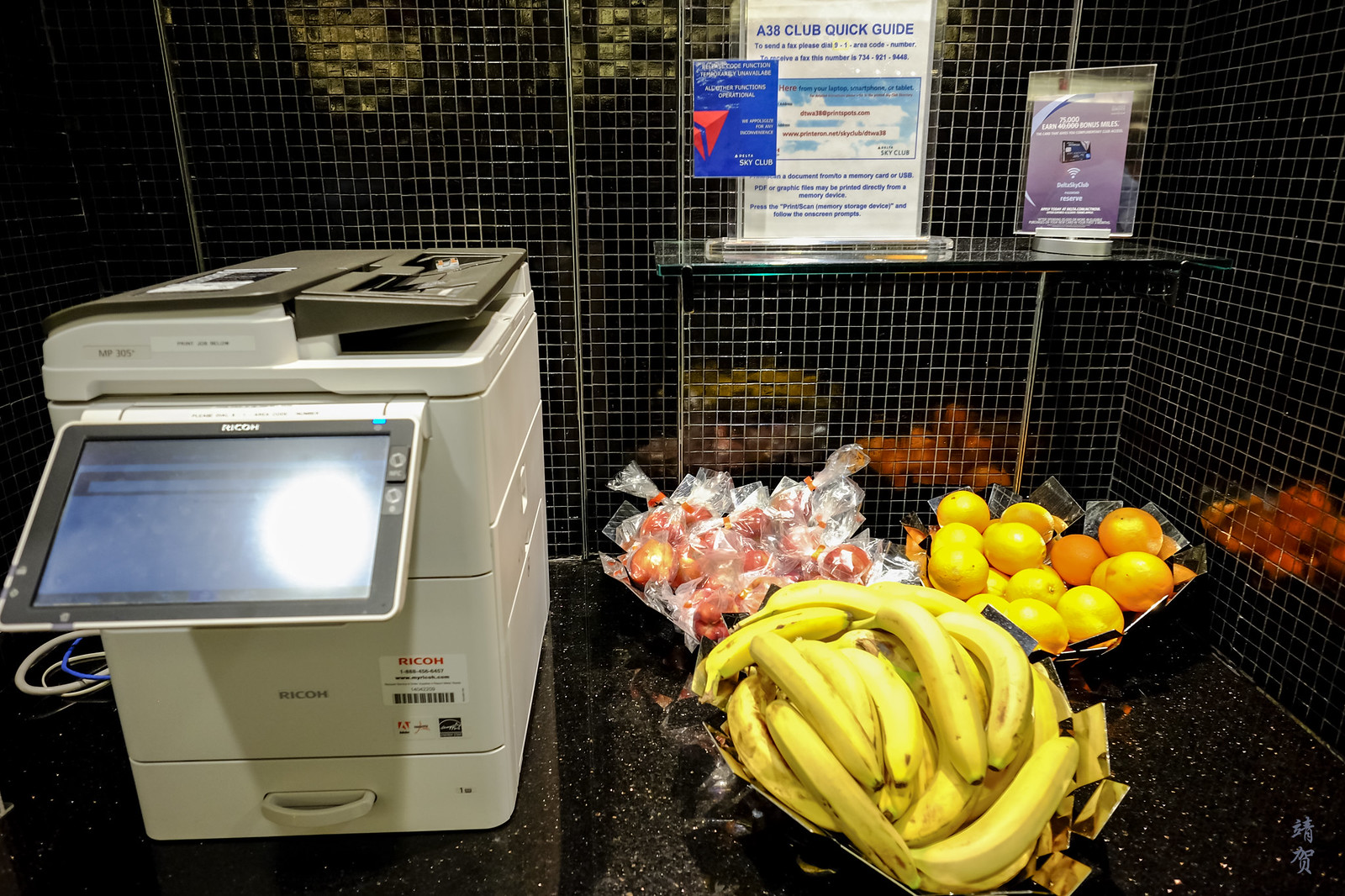 Fresh fruits beside the printer