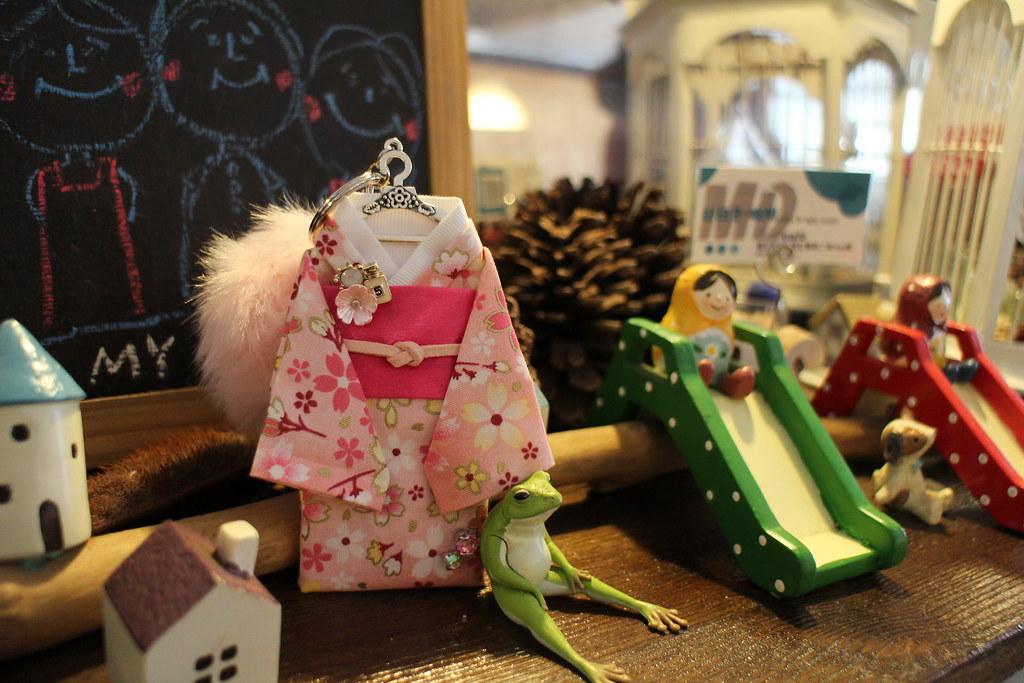 凱達格蘭館展售會DIY公益活動 - 和服鑰匙圈