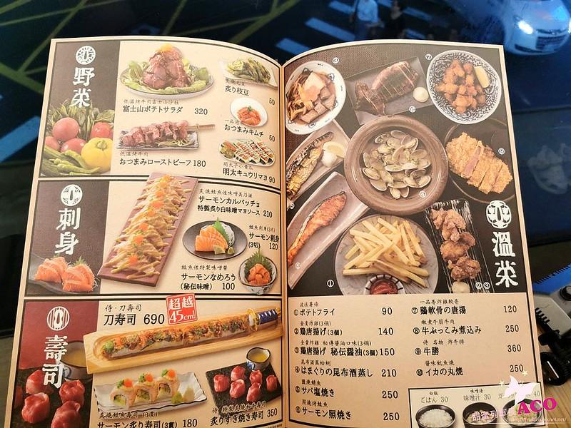 肉和膳29
