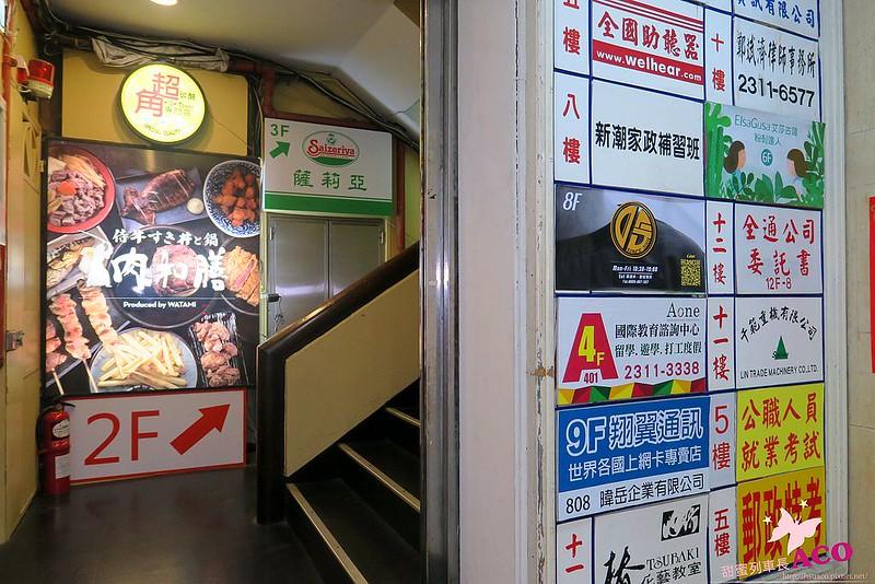 台北車站美食52