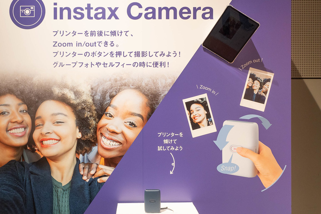 instax_mini_Link-8