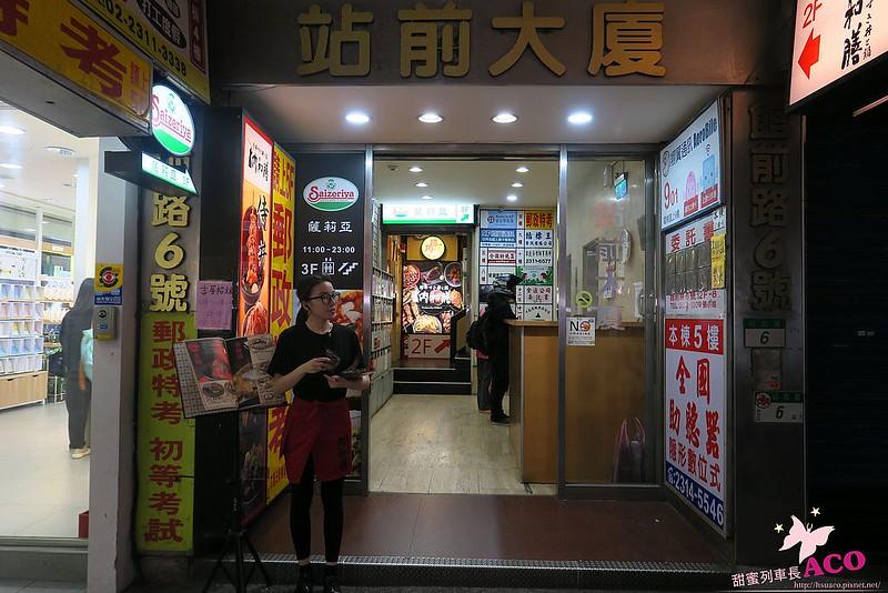 台北車站美食53