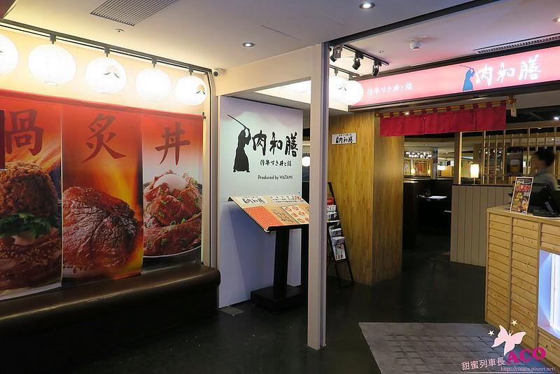 台北車站美食45