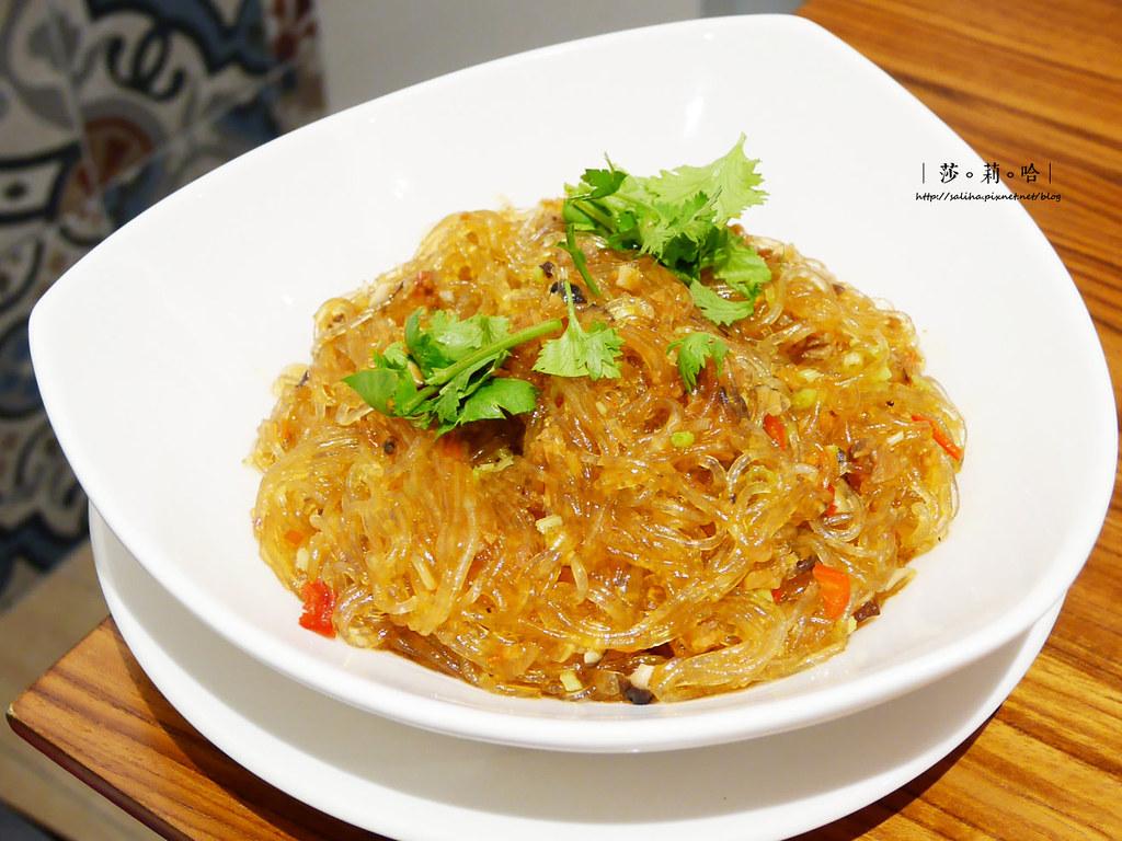 台北米其林必比登好吃素食餐廳推薦祥和蔬食包廂聚餐全素料理 (3)