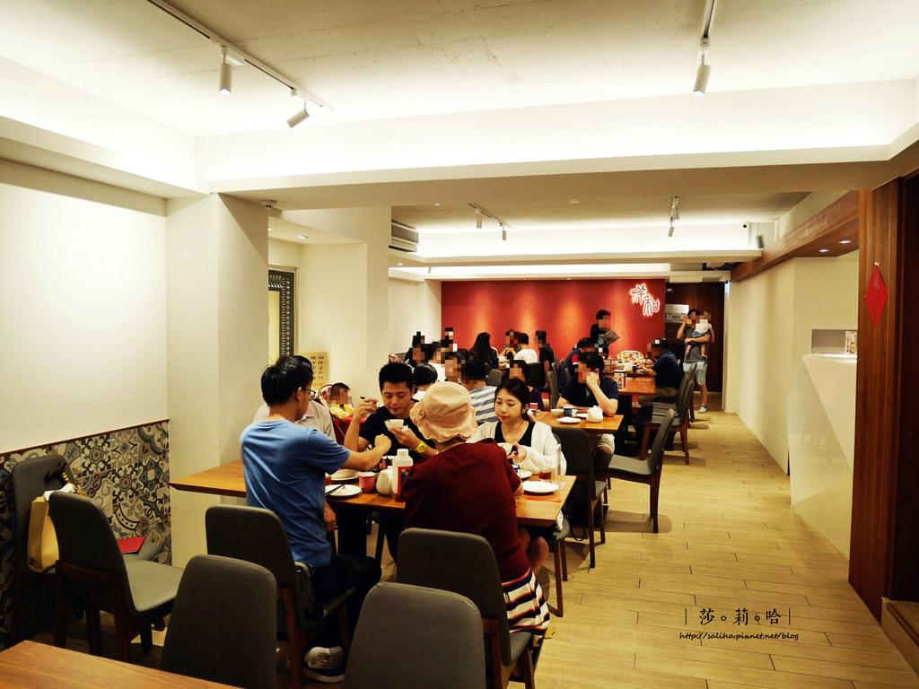 台北米其林必比登好吃素食餐廳推薦祥和蔬食包廂聚餐全素料理 (2)