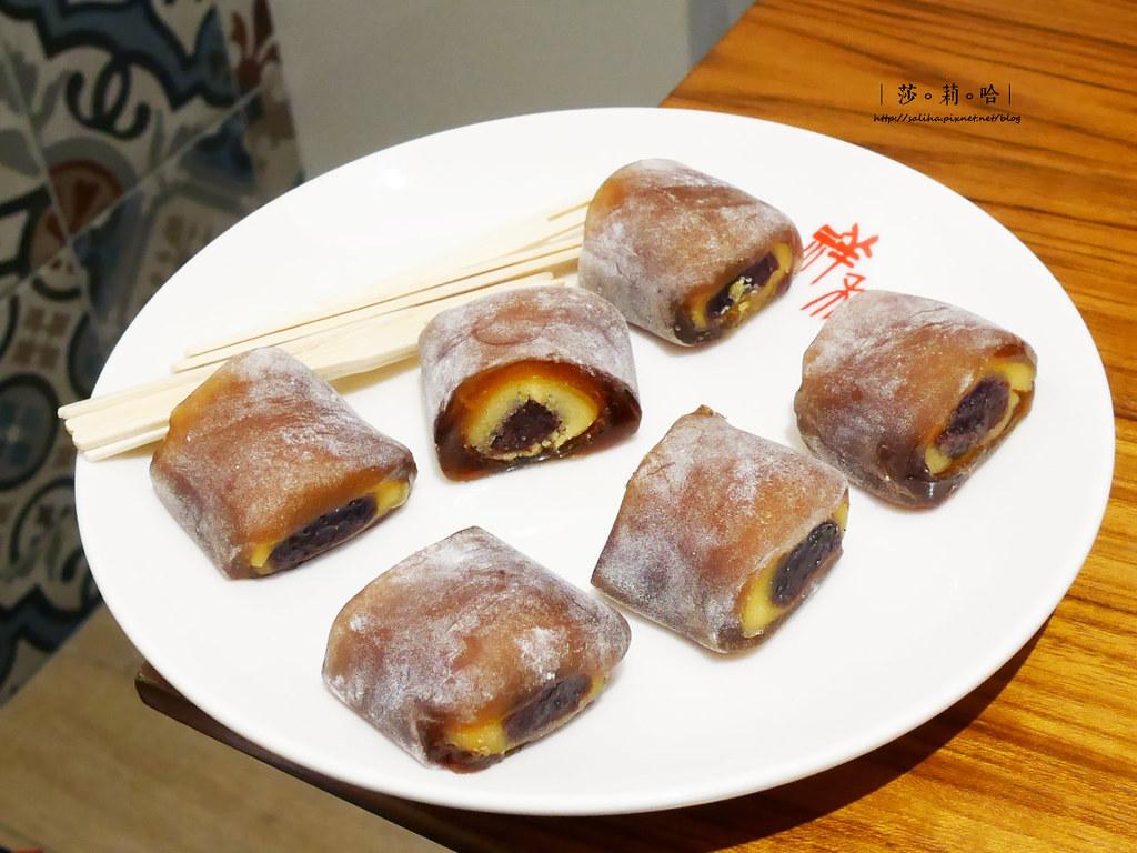 台北吃素好吃全素食餐廳推薦祥和蔬食南京復興站南京東路 (5)