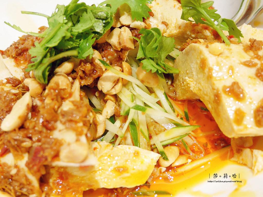 台北吃素好吃全素食餐廳推薦祥和蔬食南京復興站南京東路 (4)