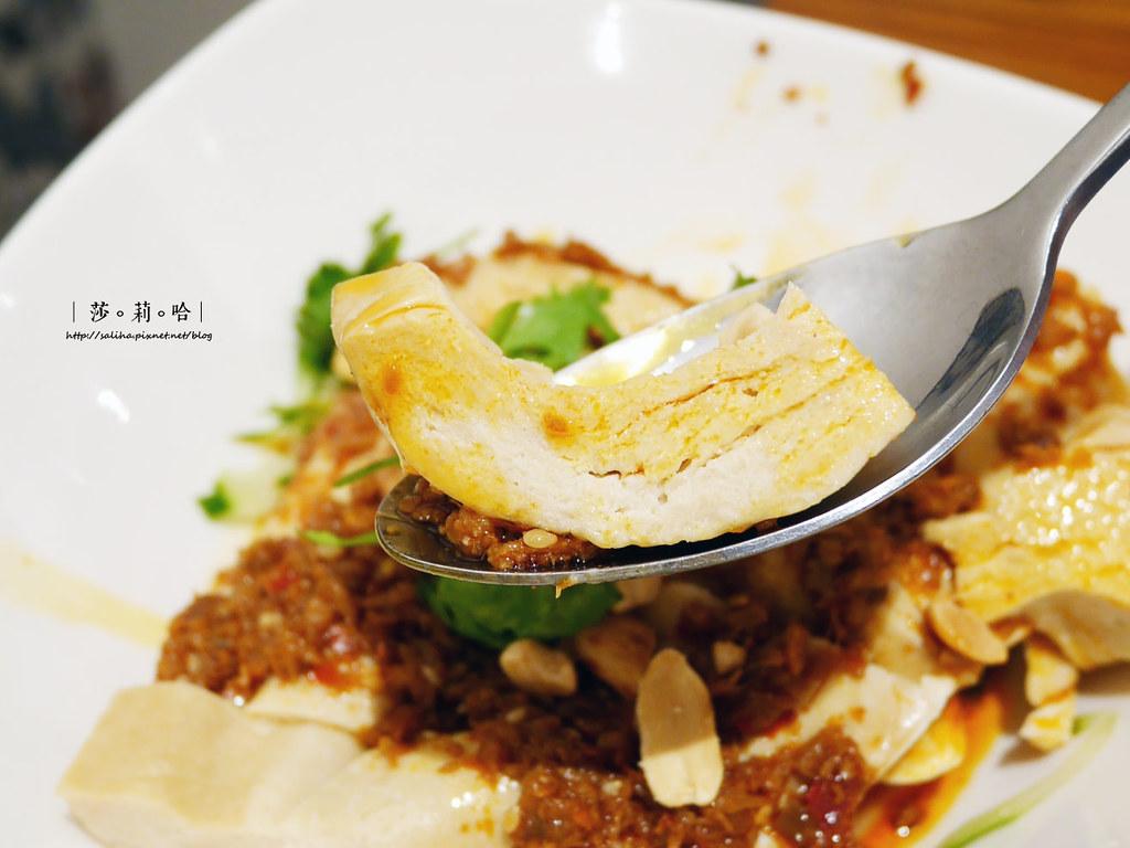 台北吃素好吃全素食餐廳推薦祥和蔬食南京復興站南京東路 (3)