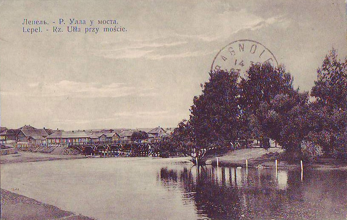 Река Улла у моста