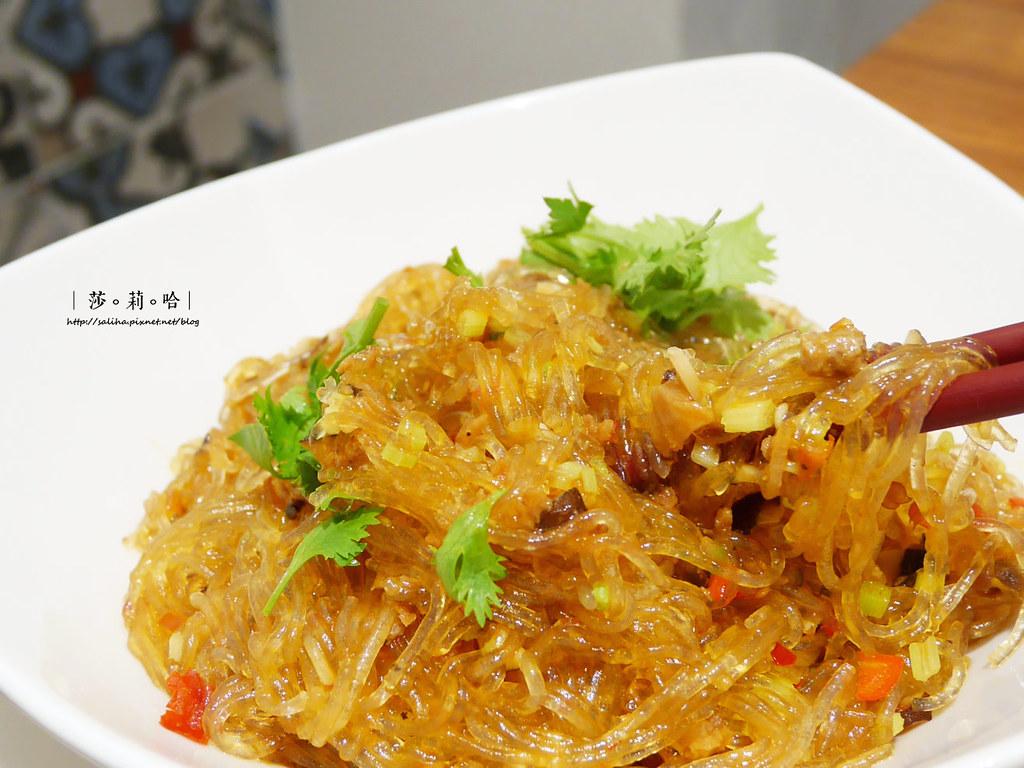台北米其林必比登好吃素食餐廳推薦祥和蔬食包廂聚餐全素料理 (1)
