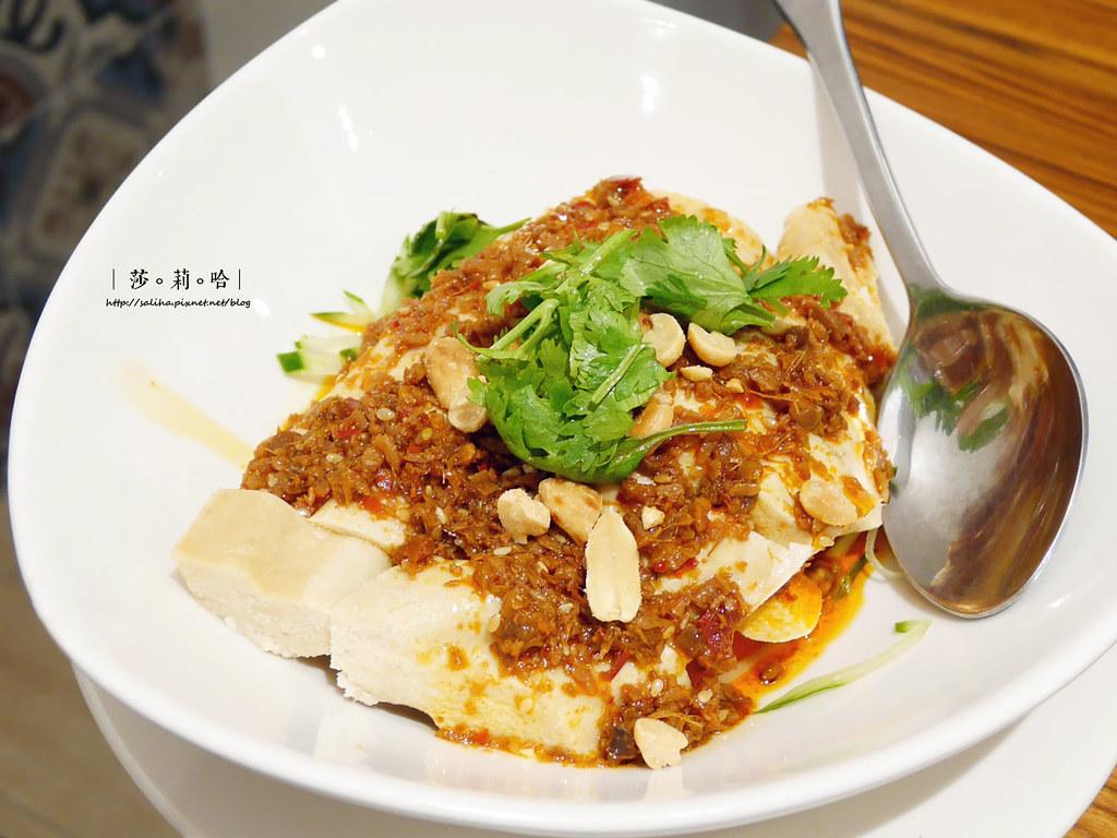 台北吃素好吃全素食餐廳推薦祥和蔬食南京復興站南京東路 (2)