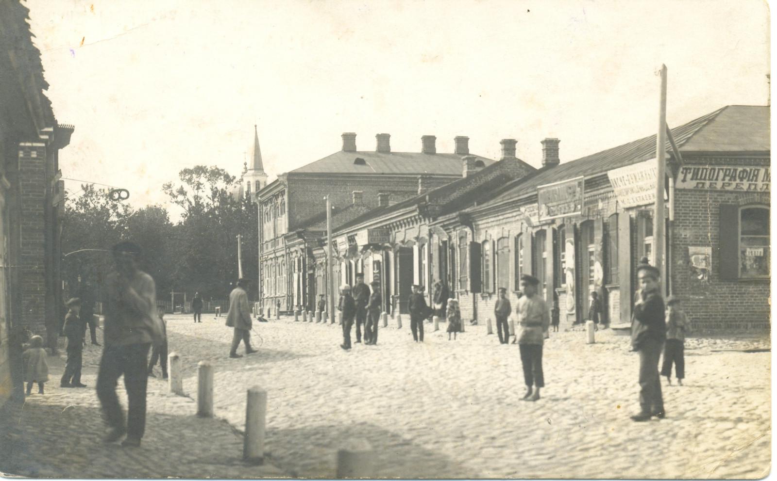 Поисская улица