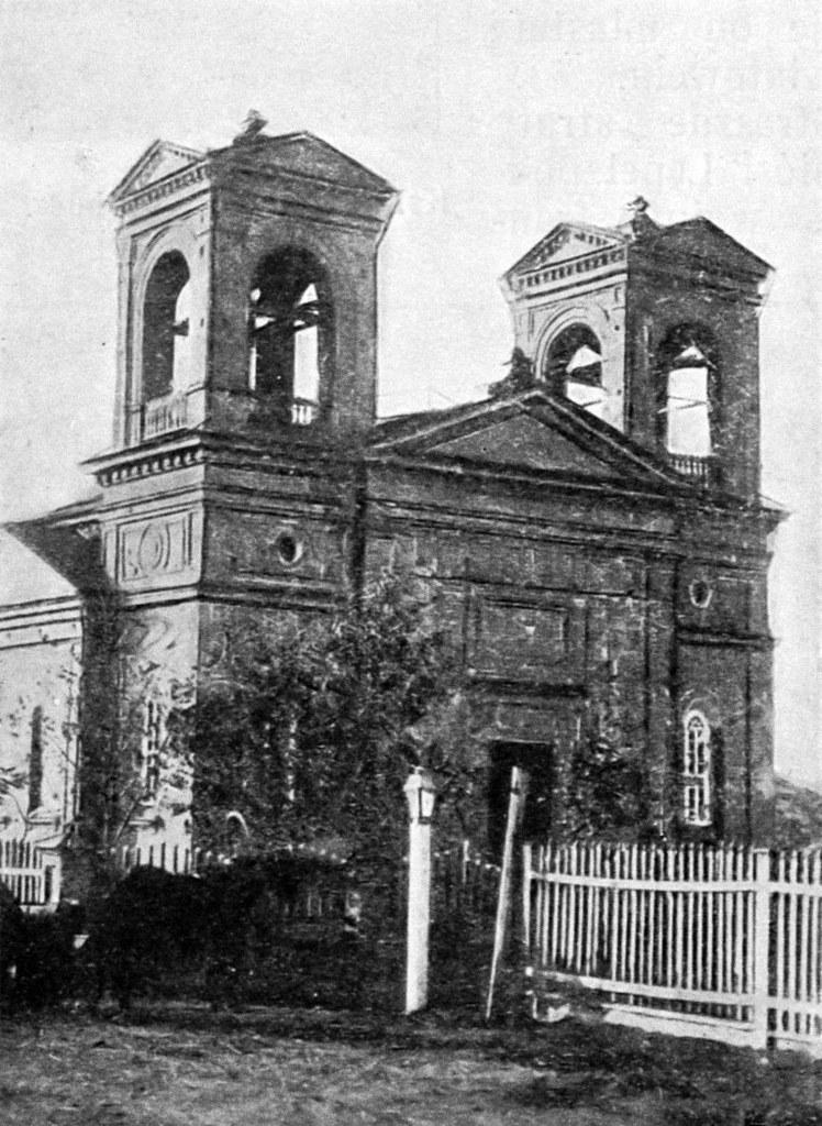 Католическая церковь Святого Казимира