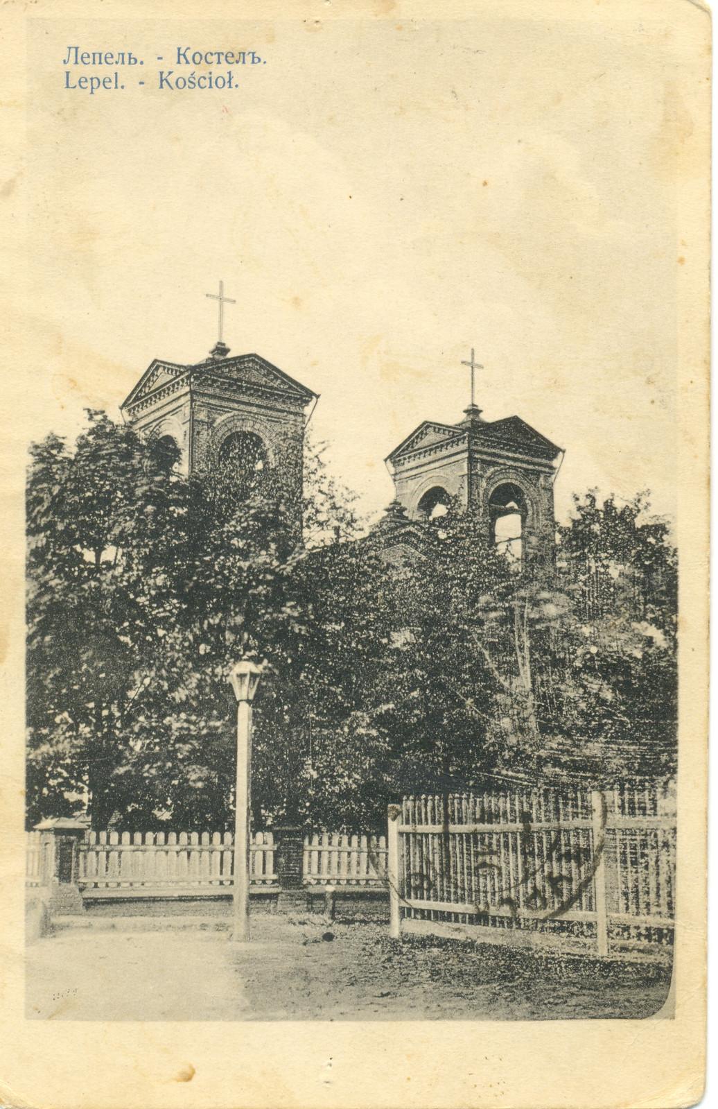 Католическая церковь Святого Казимира (1916)