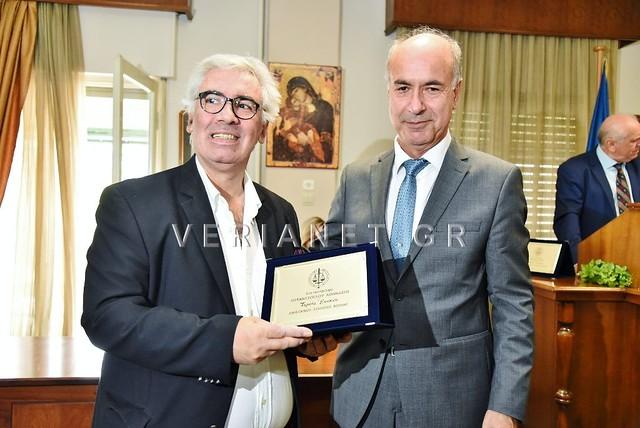 Δικηγορικός Σύλλογος Βέροιας: Εκδήλωση προς τιμήν των αποχωρούντων από την ενεργό υπηρεσία και των νεοδιορισθέντων δικηγόρων 3/10/2019
