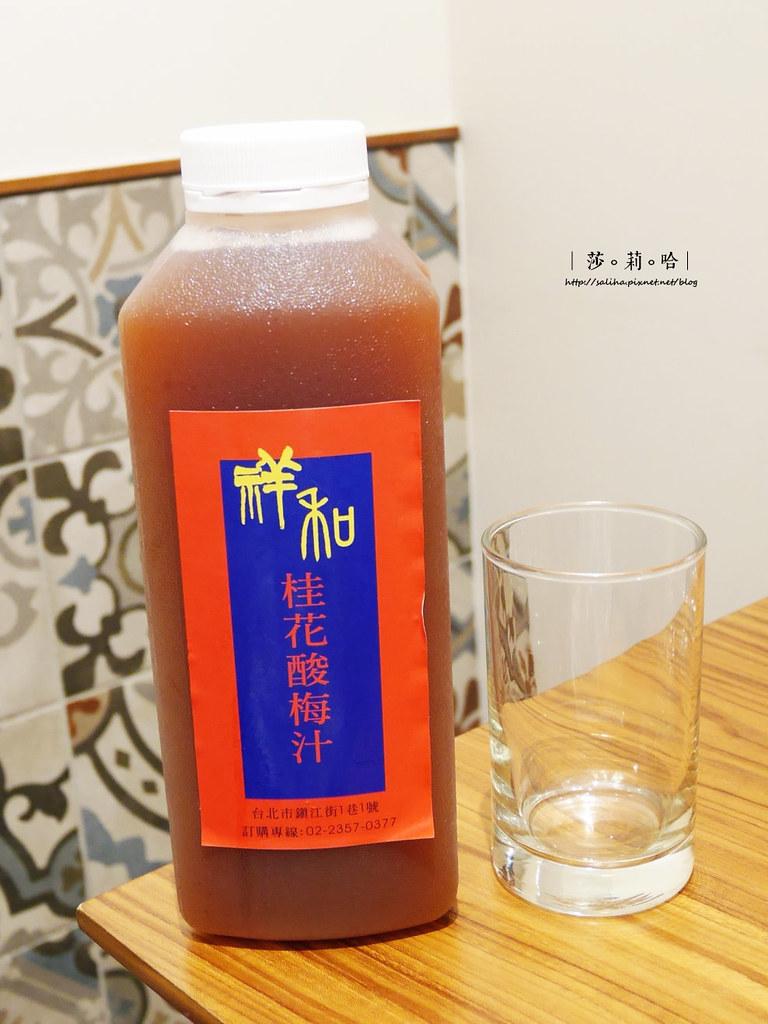 台北捷運南京復興站好吃素食餐廳推薦祥和蔬食全素料理 (3)