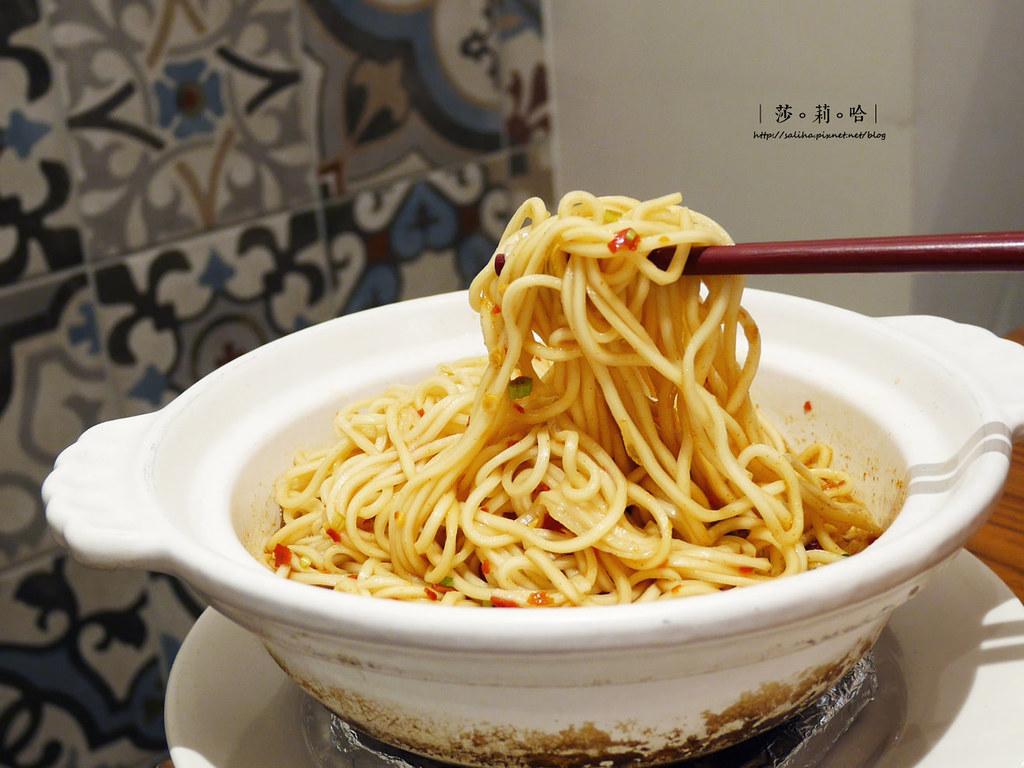 台北松山區南京東路好吃素食米其林餐廳推薦祥和蔬食 (3)