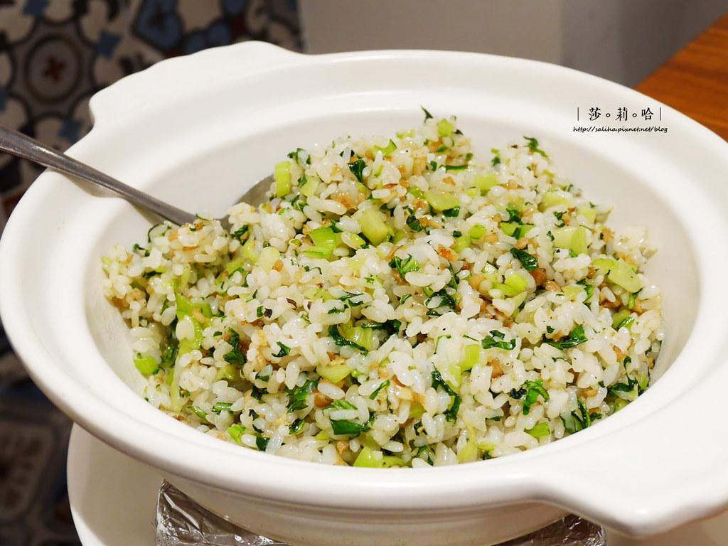 台北松山區南京東路好吃素食米其林餐廳推薦祥和蔬食 (1)