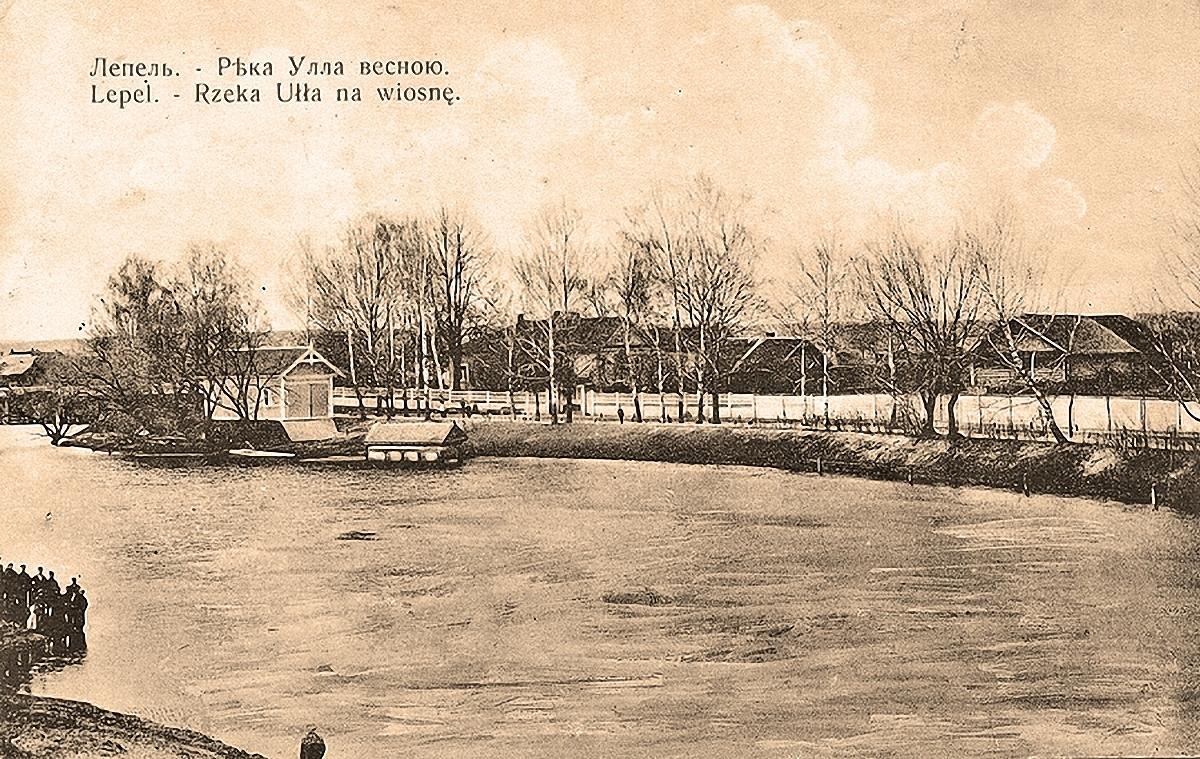 Река Улла весной (1913)