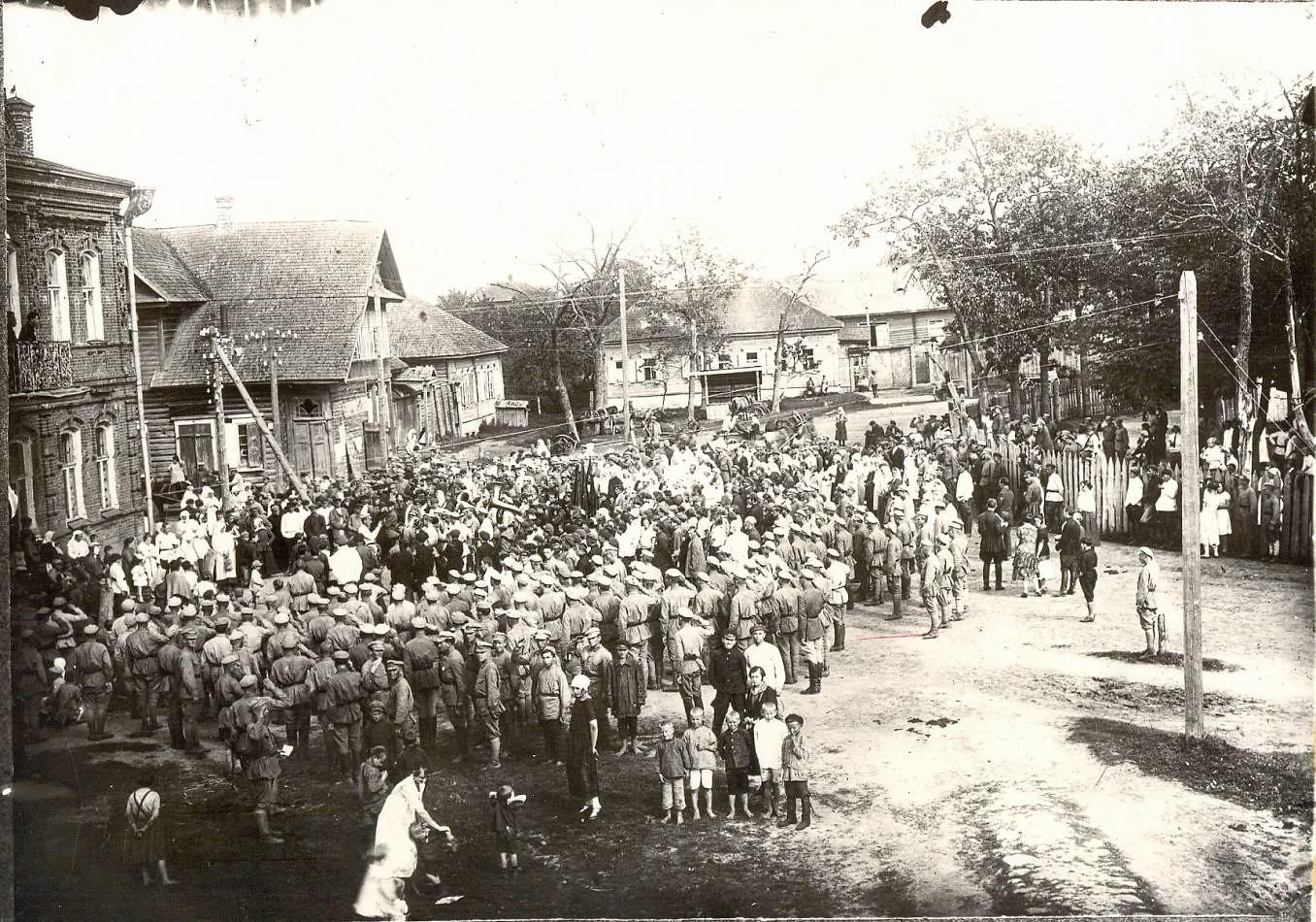 Митинг (1917-1918)