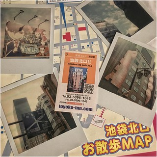 Instant Memories ... Japon 2019, Toyoko-Inn Ikebukuro
