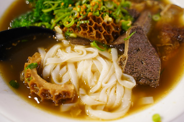 Horfun flat rice noodles 河粉, spleen - Braised beef offal horfun noodle soup 牛魔王牛杂汤河粉 AUD16.80 - Food Factory 食街公房工坊, Melbourne
