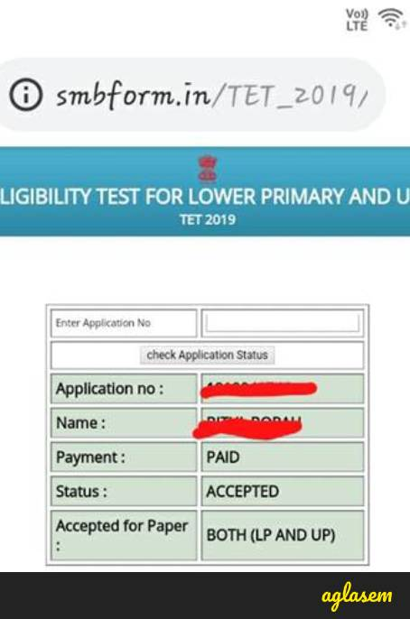 Assam TET 2019 Application Status released, says sms from QP-OnlReg