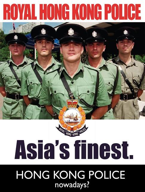 Nowadays Hong Kong Police