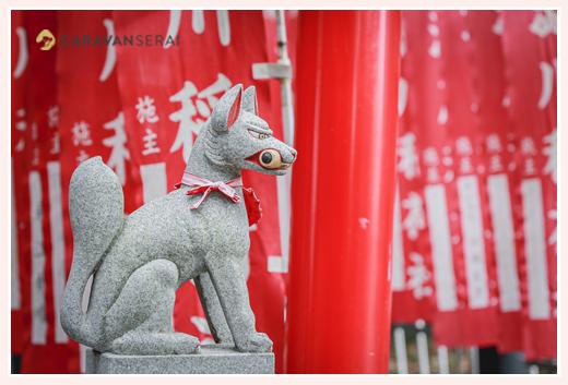 稲荷神社 狐