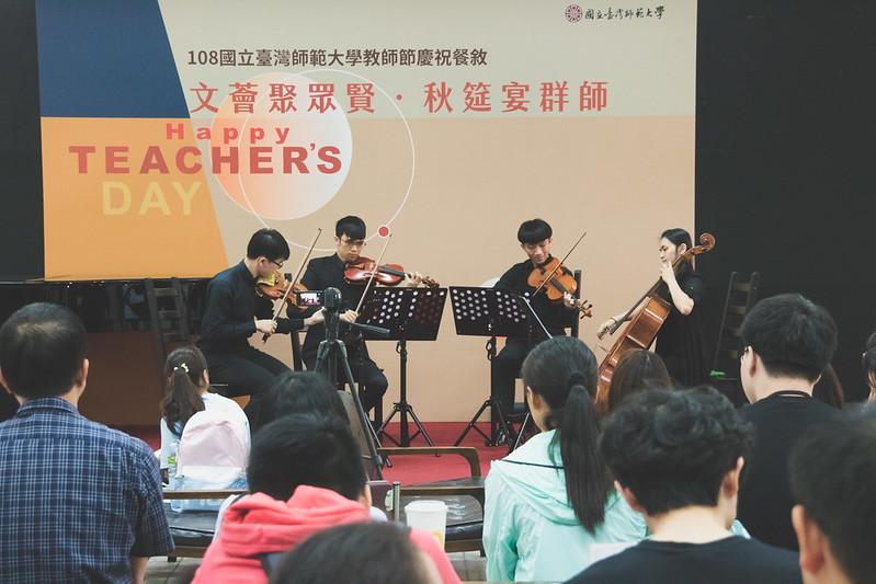 三位音樂系碩班學生攜手大一新鮮人,帶來名曲無數。圖/文薈雅集提供