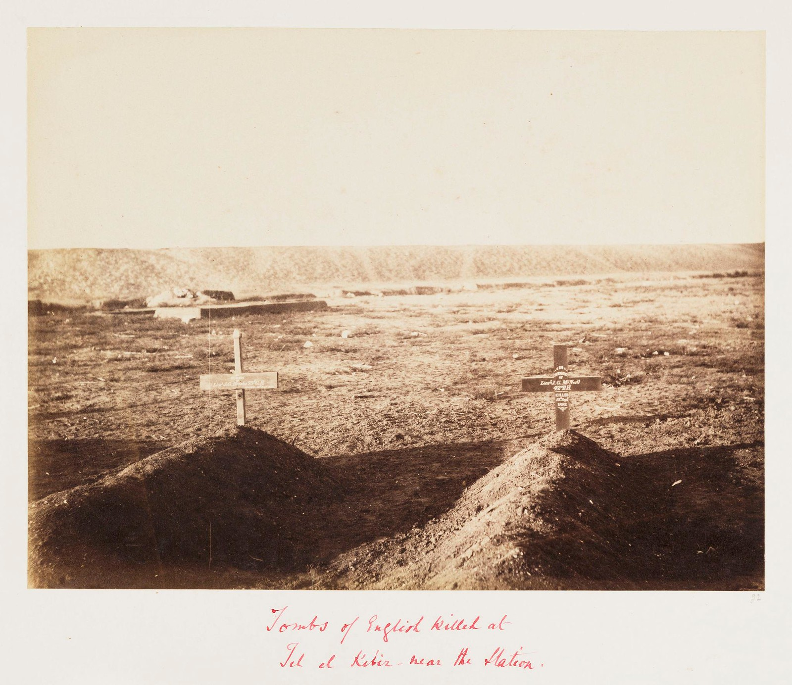 14. Могилы британских солдат возле станции в Тель-эль-Кебире, убитых во время сражения.  6 декабря