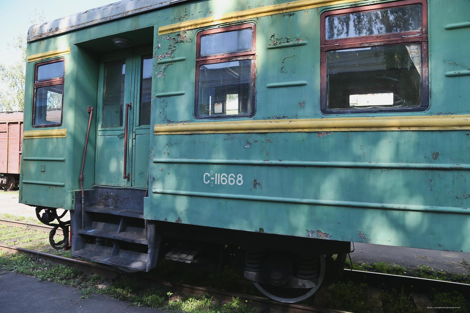BO0O7352