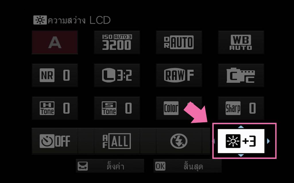 Fujifilm-xa7-bright-screen-03