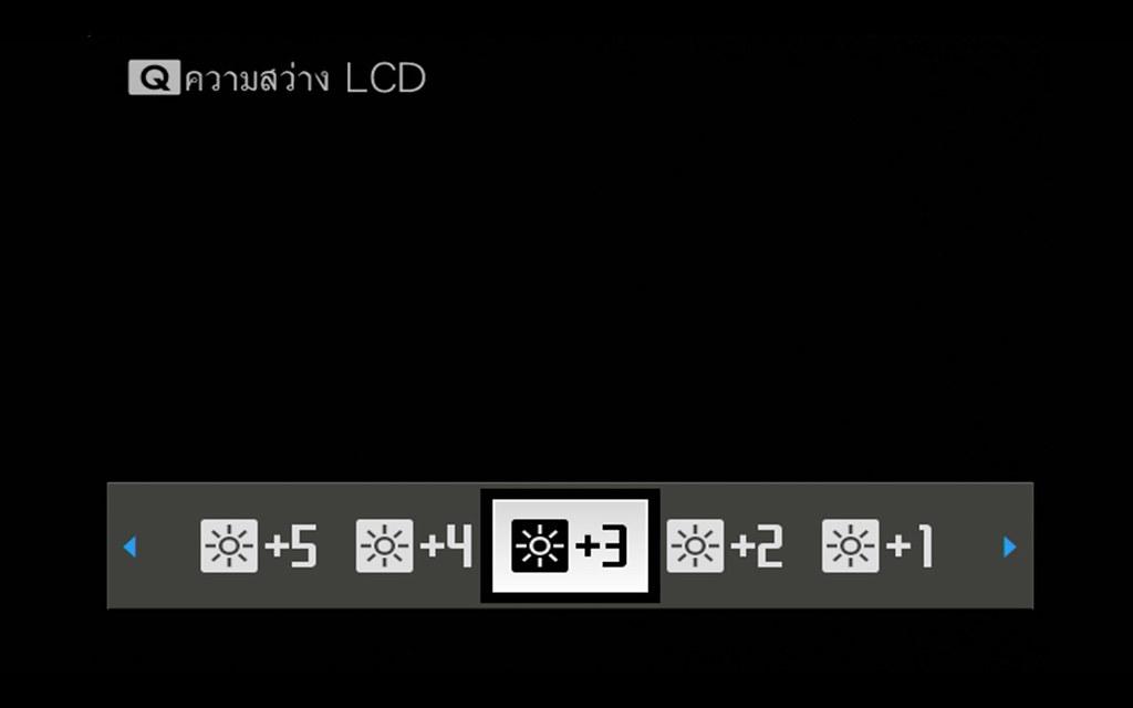 Fujifilm-xa7-bright-screen-04