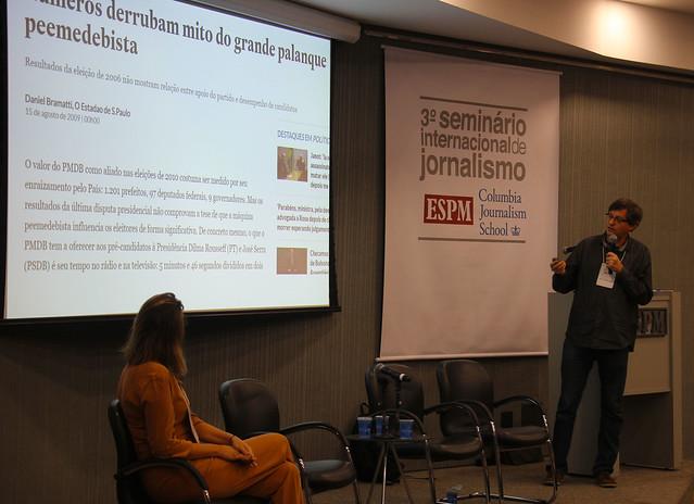 3° Seminário Internacional de Jornalismo ESPM/Columbia Journalism School