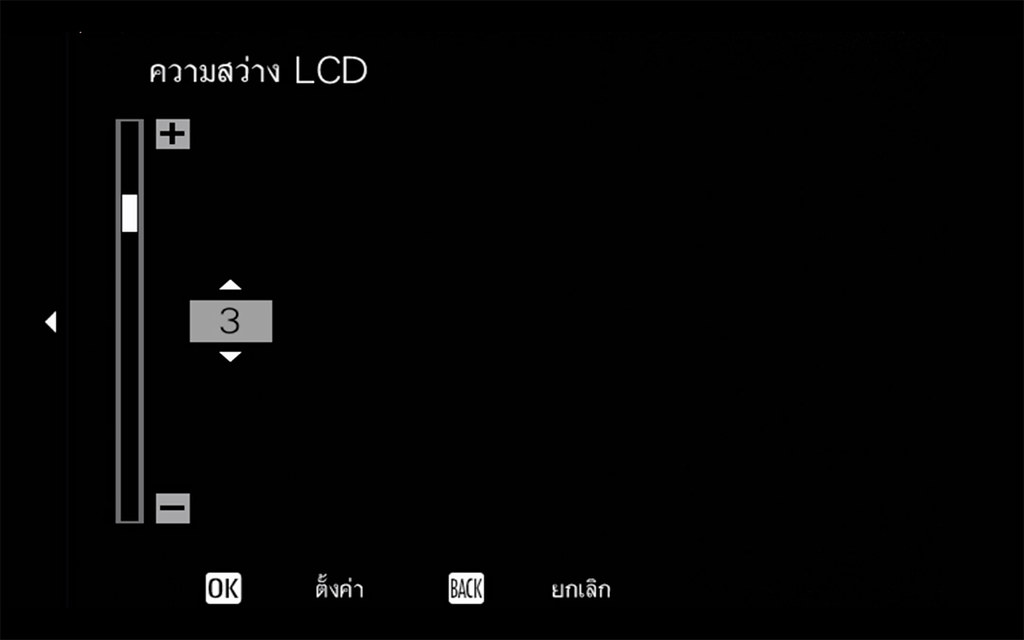 Fujifilm-xa7-bright-screen-01