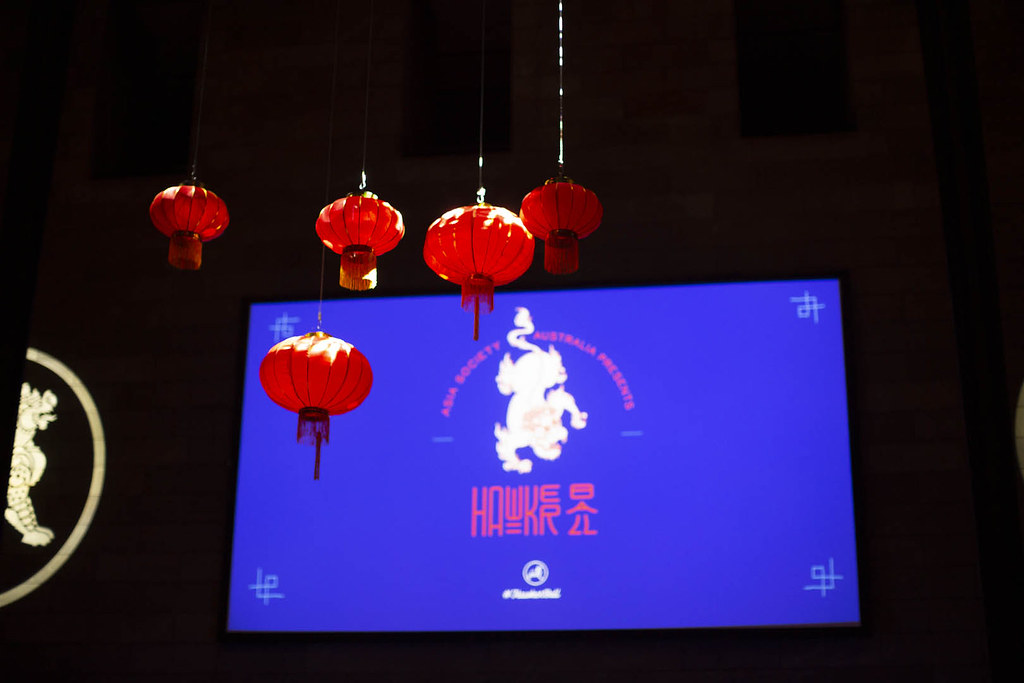 Asia Society Australia Centre Launch - Hawker Ball - National Gallery of Victoria - 3 October 2019
