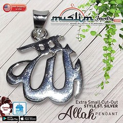 Sterling Silver Allah Pendant for Necklaces
