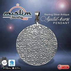 Antique-style Large Ayatul-kursi Pendant for Necklaces