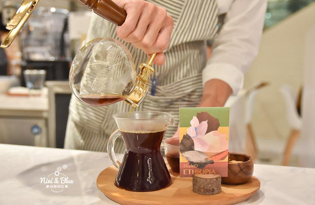 新光三越甜點 咖啡 下午茶 kafeD 33