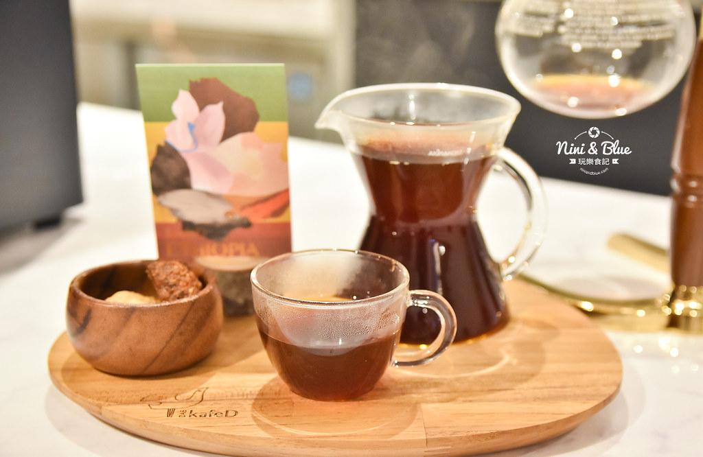 新光三越甜點 咖啡 下午茶 kafeD 34